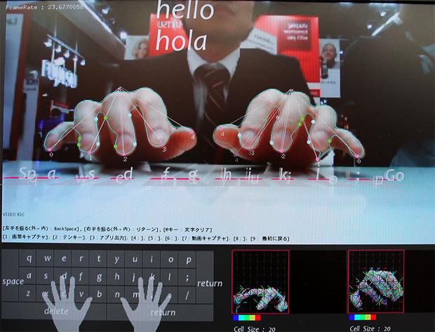 teclado invisivel