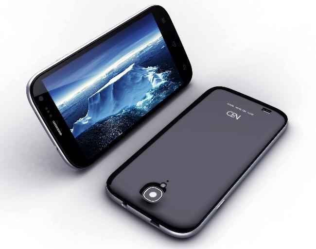 O Neo N003 é o primeiro xing ling do mercado com display de 5,3 polegadas Full HD (Foto: Reprodução/PhoneArena)