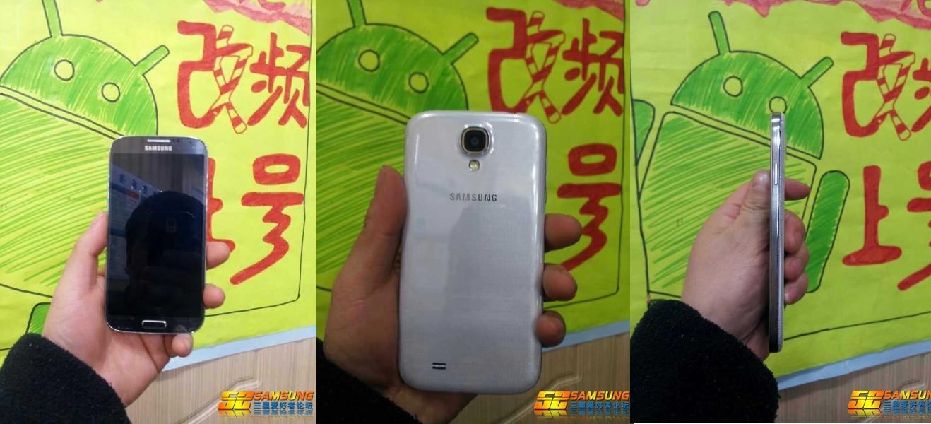 Seria este o novo Galaxy S4? Os chineses dizem que sim (Foto: Reprodução/52Samsung) (Foto: Seria este o novo Galaxy S4? Os chineses dizem que sim (Foto: Reprodução/52Samsung))