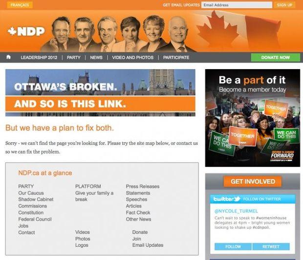 Página de erro 404 do NDP (Foto: Reprodução/BusinessInsider)