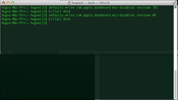 Recuperando a Dashboard no Mac pelo Terminal (Foto: Reprodução/Hugo Carvalho)