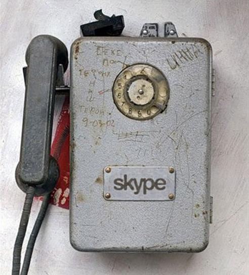 Skype é uma plataforma que está cada vez mais bem sucedida por PC ou mobile (Foto: Reprodução)