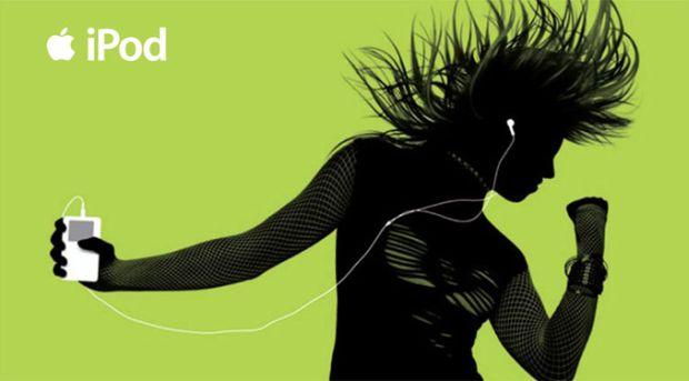 iRadio será um serviço de música parecido com Pandora e Spotify (Foto: Divulgação/Apple)