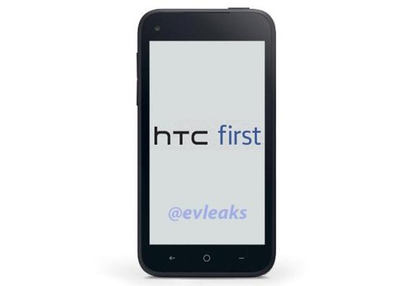 HTC First pode ser o primeiro smartphone do Facebook (Foto: Reprodução/@evleaks via Twitter)