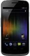 Galaxy Nexus (Foto: Divulgação)