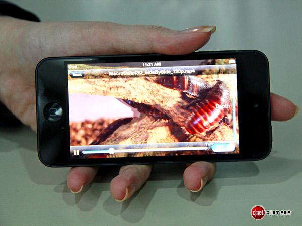 Película e app transformam tela do iPhone em 3D (Foto: Reprodução/Cnet)