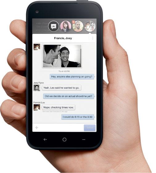 Facebook Home, a nova cara do Android lançada pela rede social, muda o modo de usar smartphones (Foto: Divulgação)