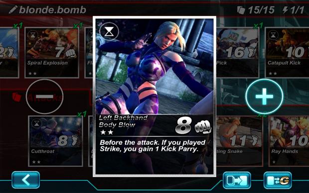 Adicionar e remover cartas do baralho é bem simples (Foto: blondebombmag.blogspot.com)