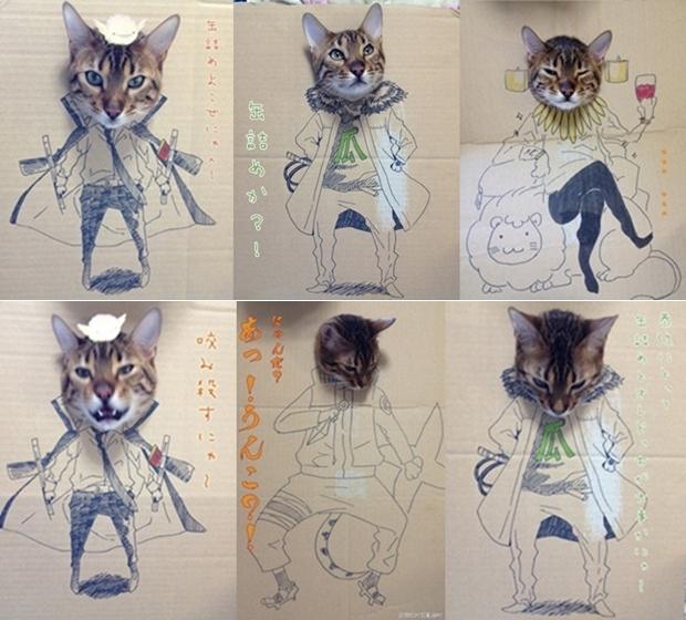 Seleção de fotografias de cosplay com gatinho (Foto: Reprodução/ Toshiya)
