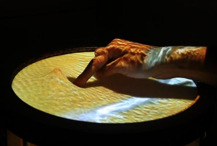 Tela elástica Obake pode formar imagens 3D (Foto: Divulgação)