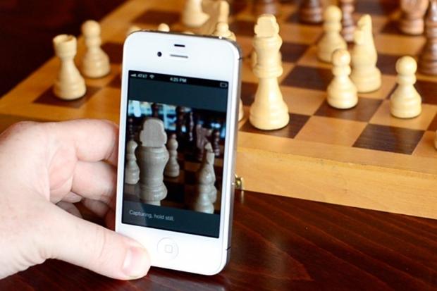 FocusTwist simula câmera Lytro multifocal em iOS (Foto: Reprodução)