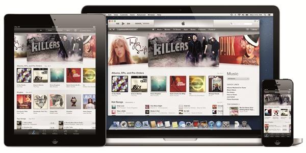 Apple deve trazer surpresas em setembro (Foto: Divulgação)
