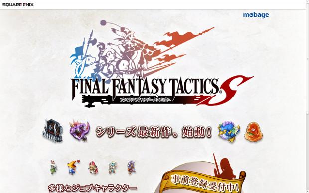 Final Fantasy Tactics S anunciado para Android e iOS (Foto: Reprodução site / Dario Coutinho)