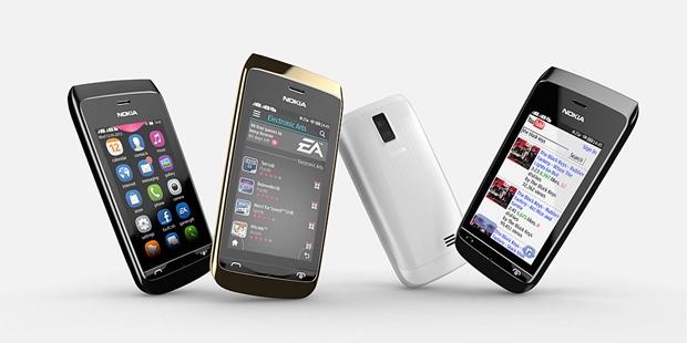 Nokia Asha 310 (Foto: Divulgação/Nokia)
