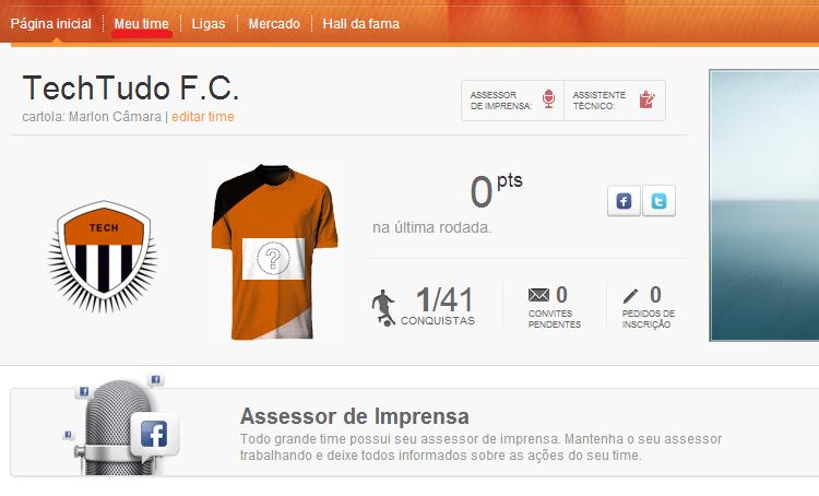 """Clique em """"Meu time"""" para comprar os jogadores para seu plantel (Foto: Reprodução/Cartola FC)"""