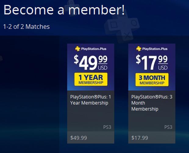 PS Plus possui duas opções de assinatura (Foto: Reprodução)