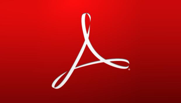Adobe Reader (Foto: Reprodução)