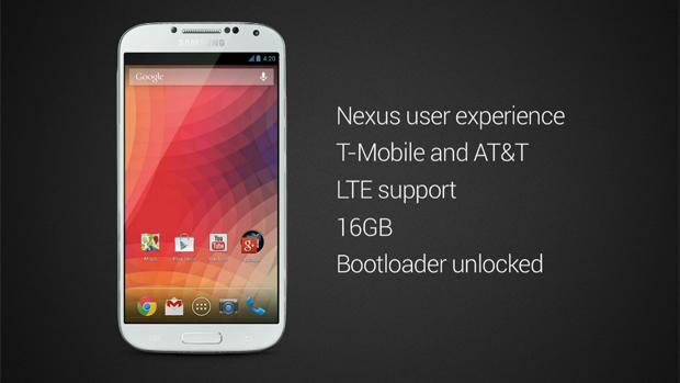 Novo Android (Foto: Divulgação)