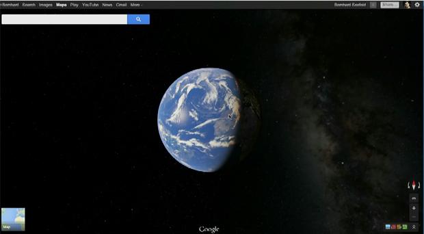 Nuvens são exibidas em tempo real (Foto: Reprodução/ YouTube)