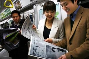 E-paper dobrável poderão substituir os impressos em papel (Foto: Divulgação)