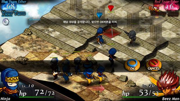 Rebirth of Fortune 2 é um FF Tactics com modo VS Multiplayer Online (Foto: Divulgação)