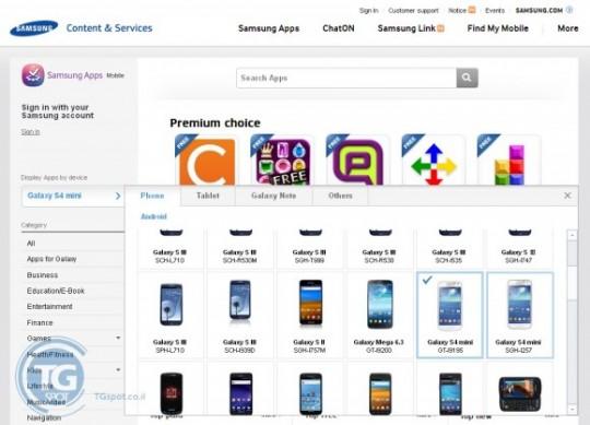 Site da Samsung revela o novo Galaxy S4 Mini. (Foto: Reprodução / Android Community)