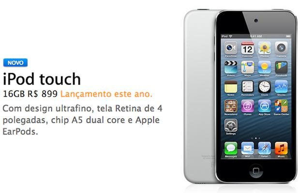 iPod touch de quinta geração ganhou uma versão sem câmera, porém, mais barata (Foto: Reprodução)