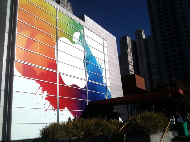 Apple pode revelar iRadio, serviço de streaming musical, no próximo dia 10 (Foto: Divulgação)