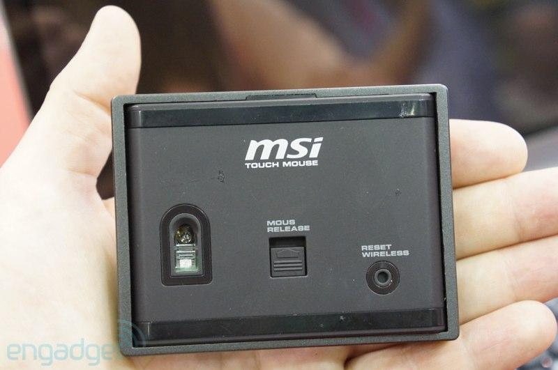 MSI (Foto: Reprodução/Engadget)