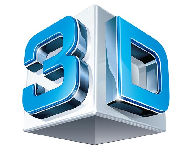 A tecnologia 3D permite que o usuário veja imagens com profundidade (Foto: Reprodução)