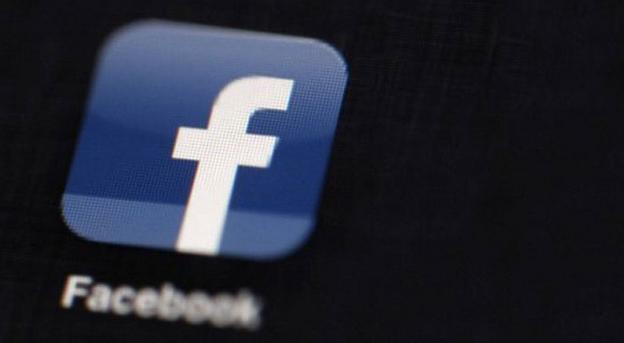 Evento misterioso ganha novos rumores: Instagram com vídeo e RSS próprio (Foto: Reprodução)