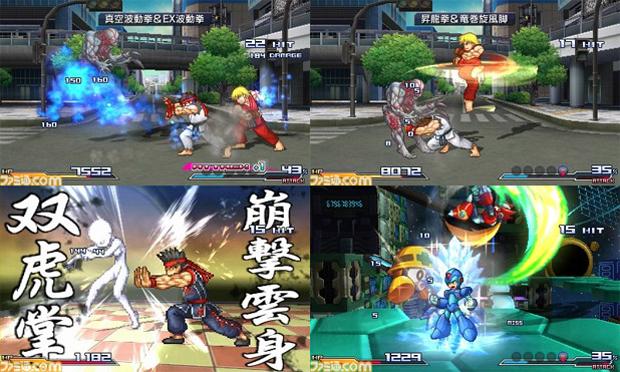 Project X Zone (Foto: Reprodução/Famitsu)