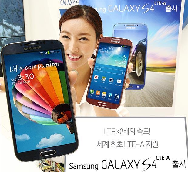 Samsung apresentou o Galaxy S4 com processador Snapdragon 800 (Foto:Divulgação/Samsung)