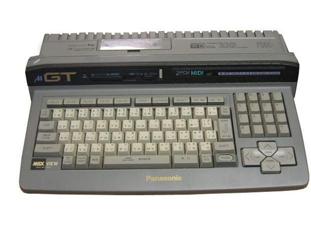 Turbo R foi último modelo do padrão MSX (Foto: Reprodução/Old Computers)