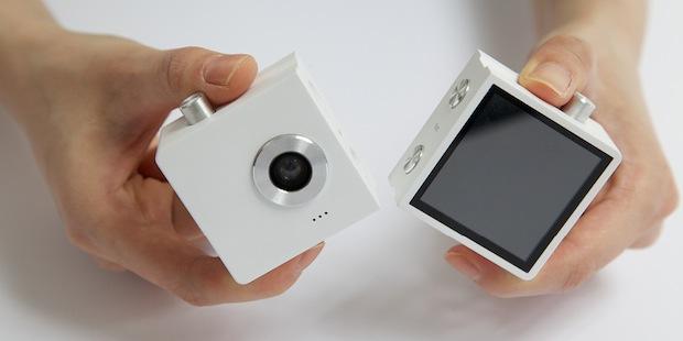 Estudante cria câmera conceito que se divide em duas. (Foto: Divulgação)