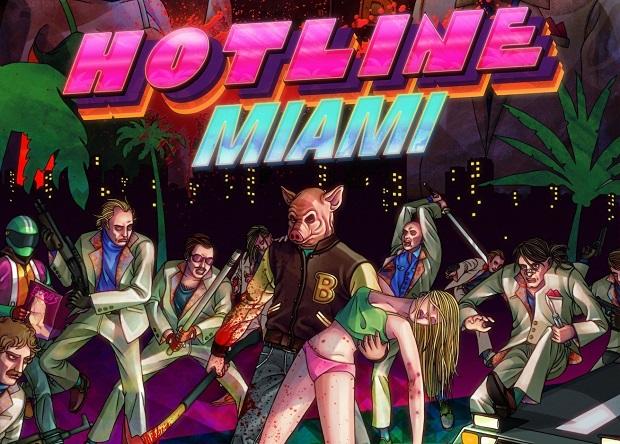 Hotline Miami conta com belas artes promocionais (Foto: Divulgação) (Foto: Hotline Miami conta com belas artes promocionais (Foto: Divulgação))