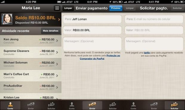 Movimente sua conta Paypal em qualquer lugar com esse app (Foto: Divulgação)