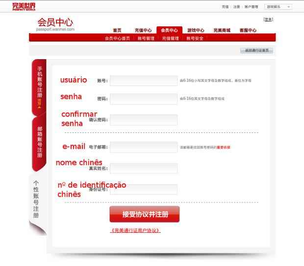 Preenchimento de cadastro para jogar Saint Seiya Online (Foto: Reprodução / Dario Coutinho)