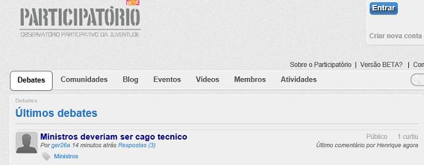 Este é o menu principal do site (Foto: Reprodução/Thiago Barros)