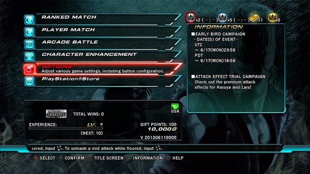tekken_revolution_menu