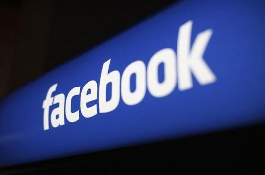 Novo malware ataca o Facebook (Foto: Reprodução)