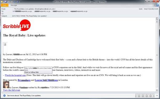 E-mail usa o filho do Príncipe William como forma de espalhar malware (foto: Divulgação)