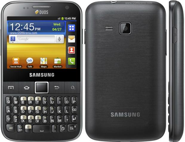 Galaxy Y Duos Pro é dual chip, tem teclado físico e melhores especificações (Foto: Divulgação) (Foto: Galaxy Y Duos Pro é dual chip, tem teclado físico e melhores especificações (Foto: Divulgação))
