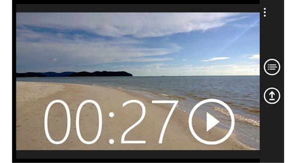 Video Upload permite fácil compartilhamento de vídeos no Lumia (Foto: Divulgação)