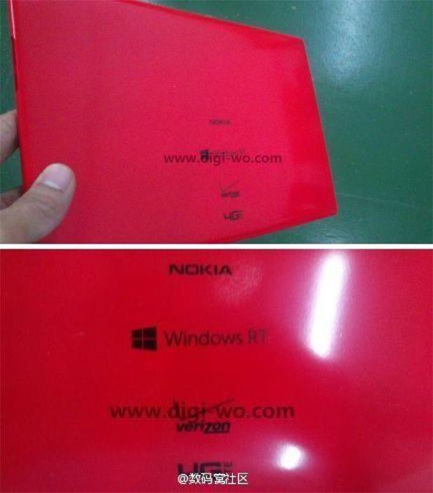 Suposto novo tablet da Nokia tem imagens vazadas na internet (Foto: Reprodução)