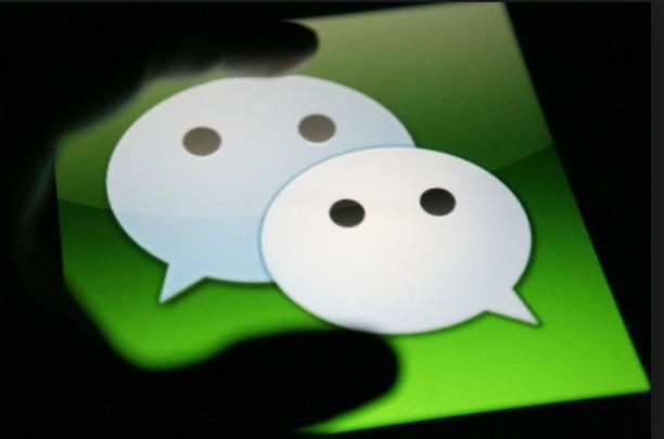 WeChat (Foto: Reproduçao/Technode)