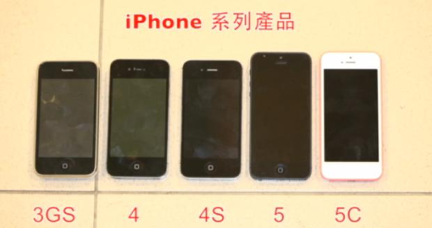 iPhone 5C é colocado lado a lado com seus antecessores (Foto: Reprodução/Apple Daily)