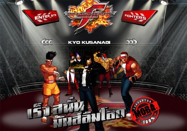 The King of Fighters Online vira Moba gratuito (Foto: Reprodução)