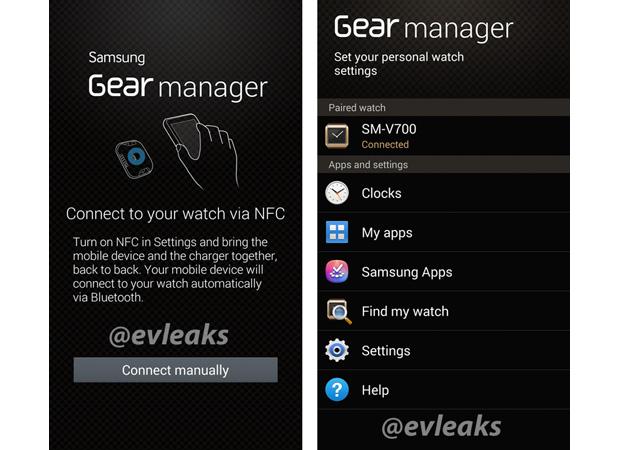 Imagens vazadas mostram menu de app do Gear (Foto: Reprodução Evleaks)