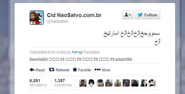 Mensagem em árabe travou diversos aparelhos com iOS (Foto: Reprodução Não Salvo) (Foto: Mensagem em árabe travou diversos aparelhos com iOS (Foto: Reprodução Não Salvo))